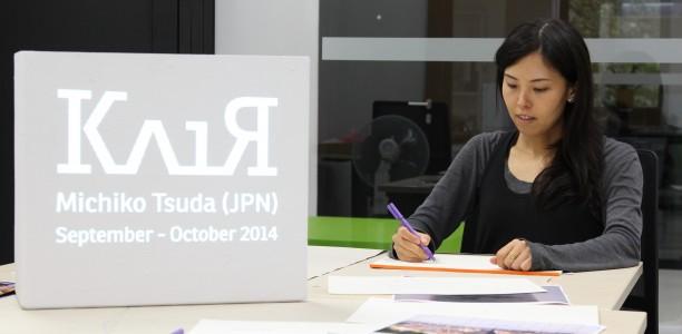 Michiko Tsuda (JPN)