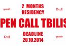 Open Call Tbilisi