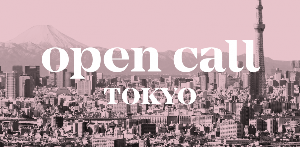 Open Call Tokyo