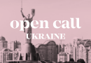 Open Call Ukraine