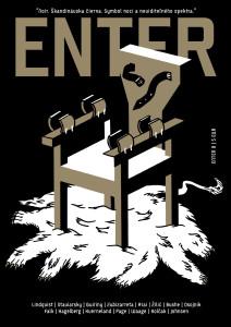 ENTER 8 COVER