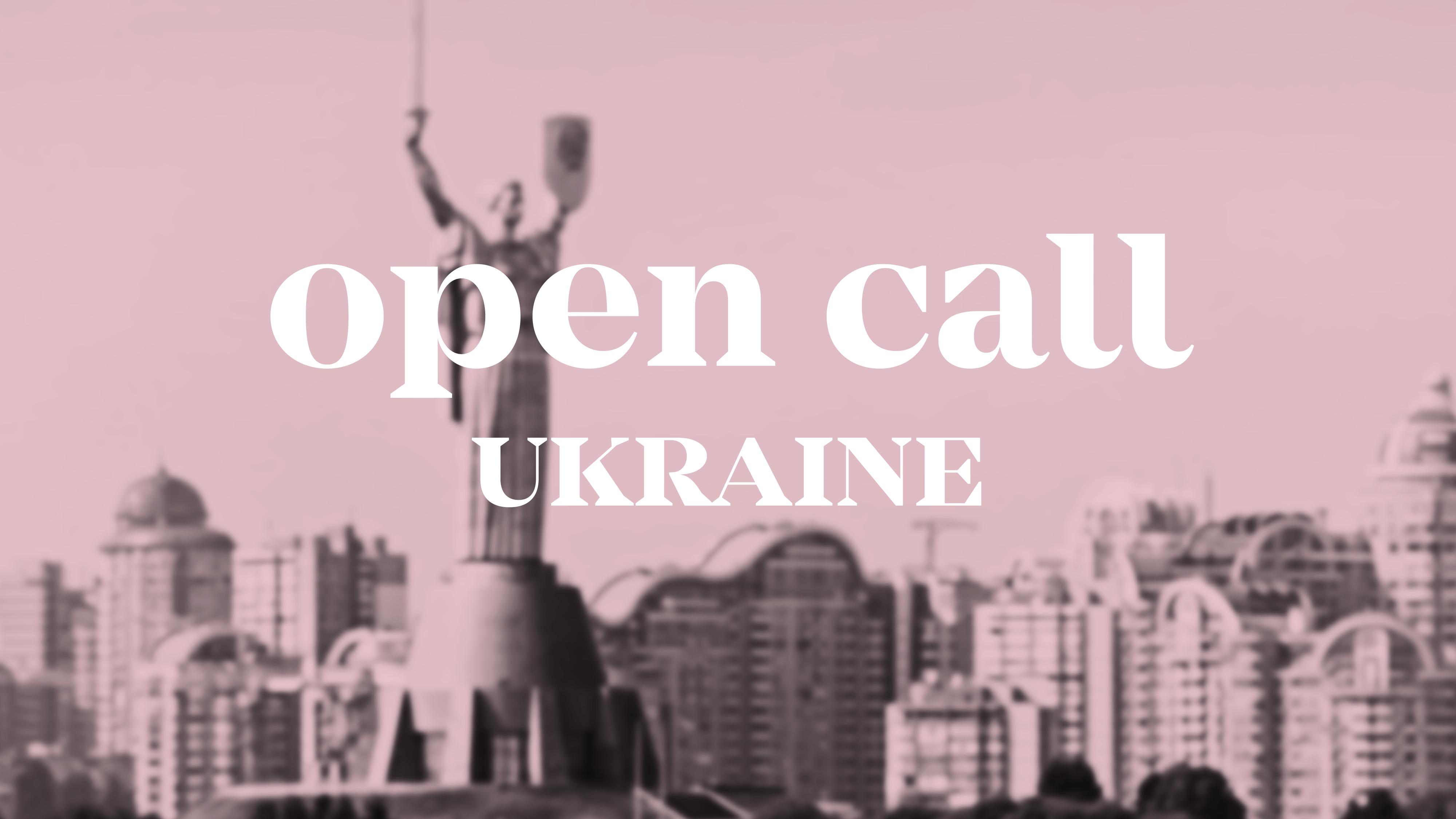 How to call Ukraine